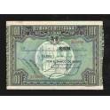 Edifil. C 41 100 pesetas 01-01-1937 MBC