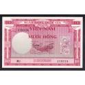 South Vietnam Pick. 2 5 Dong 1955 AU