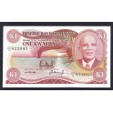 Malawi Pick. 14 1 Kwacha 01-03-1984 SC