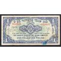 Israel Pick. 13 250 Pruta 1953 SC