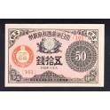 Japan Pick. 46 10 Sen 1917-21 UNC