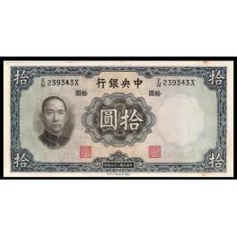 China Pick. 218 10 Yuan 1936 SC-