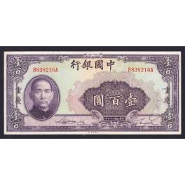China Pick. 87 50 Yuan 1940 MBC