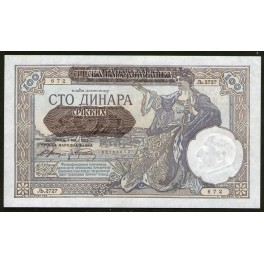 Serbia Pick. 23 100 Dinara 1941 SC-