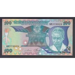 Tanzania Pick. 14 100 Shilingi 1986 MBC