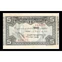 Edifil. C 36 5 pesetas 01-01-1937 EBC