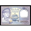 Nepal Pick. 22 1 Rupee 1974 SC