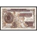 Serbia Pick. 24 1000 Dinara 1941 MBC