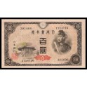 Japon Pick. 89 100 Yen 1946 MBC