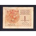 Yugoslavia Pick. 15 4 Kronen 1919 MBC