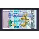 Kazakhstan Pick. New 10000 Tenge 2016 UNC