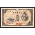 Japan Pick. 89 100 Yen 1946 VF