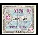 Japon Pick. 63 10 Sen 1945 SC