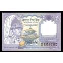 Nepal Pick. 37 1 Rupee 1991-96 SC