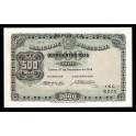 Portugal Pick. 105 500 Reis 1904-17 EBC