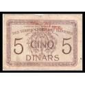 Yugoslavia Pick. 16 20 Kronen 1919 MBC