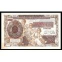 Serbia Pick. 24 1000 Dinara 1941 XF