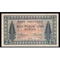 Indonesia Pick. 44 25 Rupiah 1952 MBC
