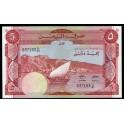 Democratic Yemen Pick. 8 5 Dinars 1984 AU